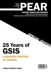 FALL 2012 COVER black diagonal special