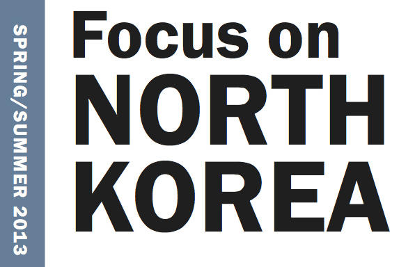 Focus-on-NK